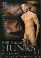 Self Sucking Hunks #04 Dvd Cover