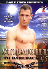 straight to bareback #05 Dvd Cover
