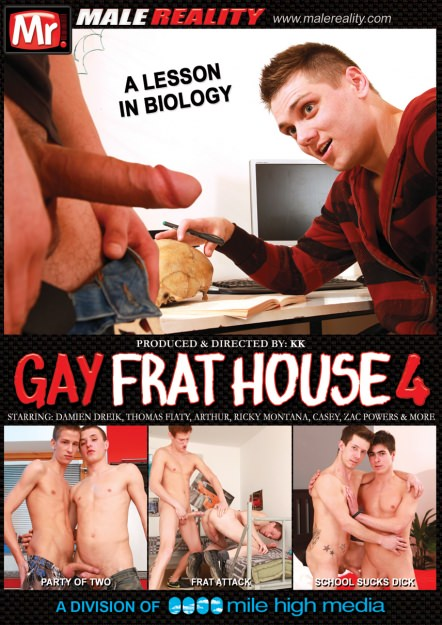 Gay Frathouse #04 DVD Cover