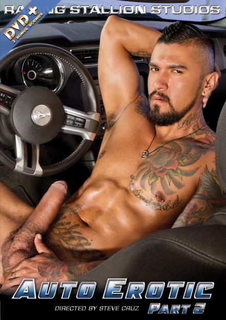 Auto Erotic Part 1 Dvd Cover