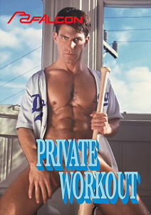 Private Workout DVD Cover