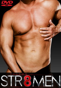 Derec DVD Cover